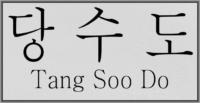 Zapis w alfabecie hangul